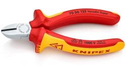 Бокорезы KNIPEX 70 06 125, диэлектрические VDE 1000V, хромированные,125 мм KN-7006125