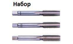 МЕТЧИКИ (набор)  HGB HSSG M5.0