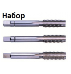 МЕТЧИКИ (набор)   (3шт.) HGB HSSG M1,1  DIN 352, GQ-00008, 3570 руб., GQ-00008, EXACT, Ручные Метчики