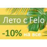 Весь инструмент FELO со скидкой -10%