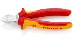 Кусачки боковые с функцией удаления изоляции KNIPEX 14 26 160, диэлектрические VDE 1000V, 1.5 / 2.5 мм² KN-1426160, KN-1426160, 5532 руб., KN-1426160, KNIPEX, Кусачки KNIPEX
