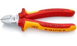 Бокорезы KNIPEX 70 06 160, диэлектрические VDE 1000V, хромированные,160 мм KN-7006160, KN-7006160, 3795 руб., KN-7006160, KNIPEX, Кусачки KNIPEX