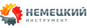 НЕМЕЦКИЙ ИНСТРУМЕНТ